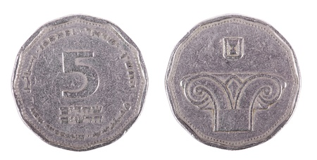 Two sides of an Israeli 5 Shekels (Singular: Shekel) coin.  photo