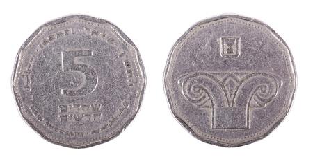 singular: Two sides of an Israeli 5 Shekels (Singular: Shekel) coin.