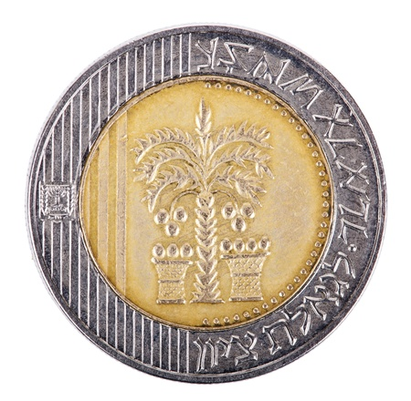 hebrew alphabet: The obverse side of an Israeli 10 Shekels (Singular: Shekel) coin, depicting Palm tree with seven leaves and two baskets with dates, the state emblem, the words for the redemption of Zion in ancient and modern Hebrew alphabet. Isolated on white backgrou