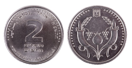 Two sides of an Israeli 2 Shekels (Singular: Shekel) coin. The obverse depicts Two cornucopia and the state emblem. The reverse depicts the Value, date,