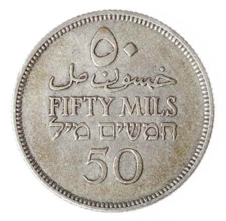 mandate: Obverse (heads) side of a vintage Palestine 50 mils coin, minted in 1933 when the British mandate ruled the land of Israel. Isolated on white background.