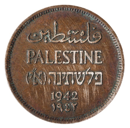 Reverse (tails) side of a vintage Palestine 1 mil coin, minted in 1935 when the British mandate ruled the land of Israel. Isolated on white background. Stock Photo - 18982000