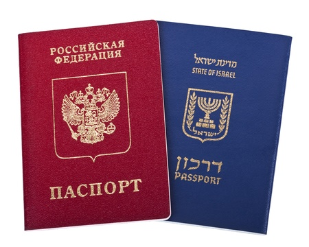 israel passport: Israeli and Russian passports isolated on white background. Stock Photo