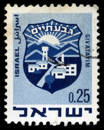 official symbol: A stamp from Israel, depicting the official symbol of the city of Givatayim. Givatayim means two hills, and the city neighbours the Tel-Aviv metropolin. Isolated on black background.