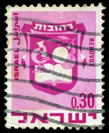 official symbol: A stamp from Israel, depicting the official symbol of the city of Rehovot. Rehovot is mostly known for the Weizmann Institute of Science, which is one of the world's leading multidisciplinary scientific research centers which is located in this city.