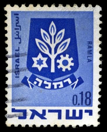 ラムラ市の公式エンブレムを描いたイスラエル共和国からのスタンプです。ラムラ、イスラエル共和国で最も古い都市の 1 つ - 705-715年の広告頃設立