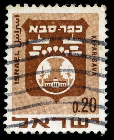 kefar: A stamp from Israel, depicting the official emblem of the city of Kefar Sava. Isolated on black background.