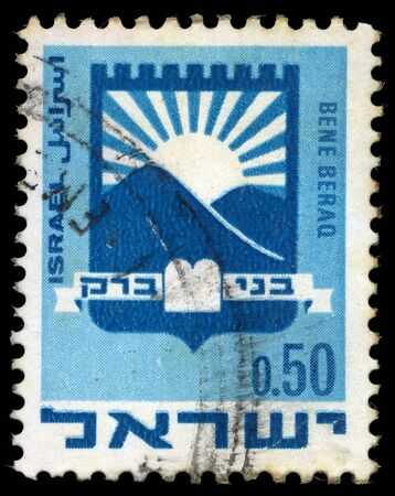 bene: A stamp from Israel, depicting the official emblem of the city of Bene Beraq (also: Bnei Brak). Bene Beraqis a city located on Israels central Mediterranean coastal plain, just east of Tel Aviv, in the Dan metropolitan region and Tel Aviv District. Bnei