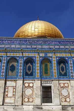 muslim prayer: One of the holiest places to the Islam, the Dome Of The Rock in the old city of Jerusalem