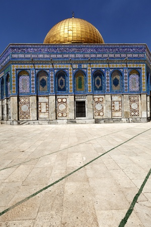 One of the holiest places to the Islam, the Dome Of The Rock in the old city of Jerusalem  photo