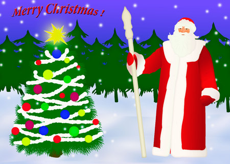 Picture with Santa Claus and Christmas tree with toys in winter. Illustration of happy Christmas.
