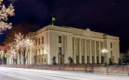 rada: Building of Ukrainian Parliament (Verhovna Rada) in Kyiv Editorial