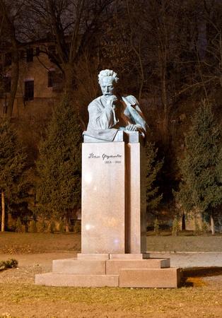 political economist: Ivan Franko monument in Kyiv, Ukraine