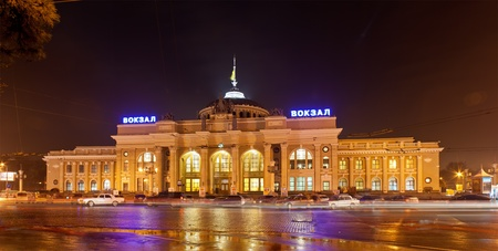 Odessa Main Rail Station at night. Ukraine