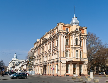 odessa: Odessa city center. Ukraine