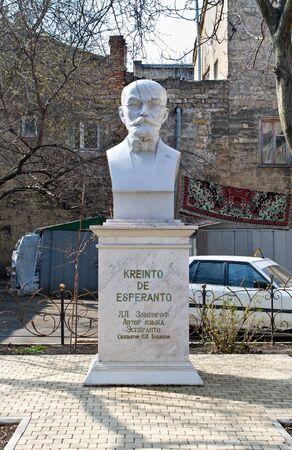 Statue of L. L. Zamenhof, the creator of Esperanto. Odessa, Ukraine photo
