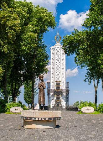 persecution: Memorial monument to victims of great famine  Holodomor  in Ukraine  Kyiv