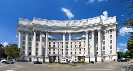 affairs: Ministry of Foreign Affairs of Ukraine  Kiev