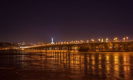 kyiv: View of Paton bridge from the Left bank of Dnieper  Kiev, Ukraine