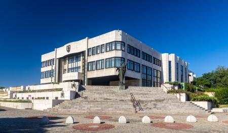rada: National Council  Narodna rada  of Slovakia Stock Photo