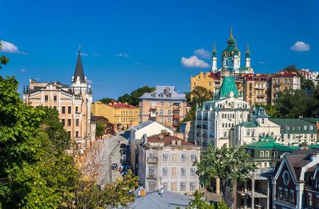 Andriyivskyy Descent  Kiev, Ukraine