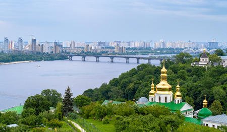 View of the Dnieper from Kiev Pechersk Lavra - Ukraine photo