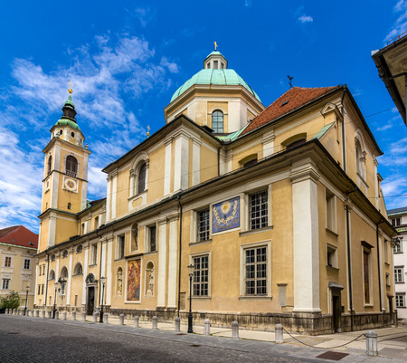 Saint Nicholas Cathedral of Ljubljana, Slovenia photo
