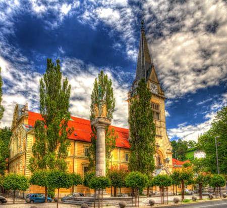 st jamess: St. Jamess Parish Church in Ljubljana, Slovenia