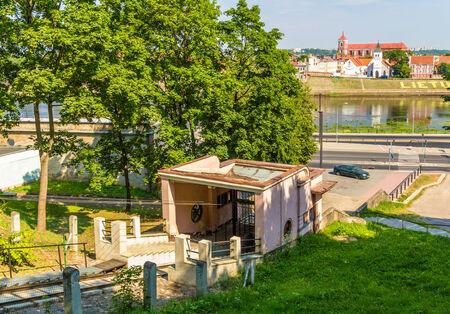 kaunas: Lower station of Aleksotas funicular in Kaunas, Lithuania Editorial
