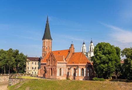 kaunas: St. George Church in Kaunas, Lithuania Stock Photo