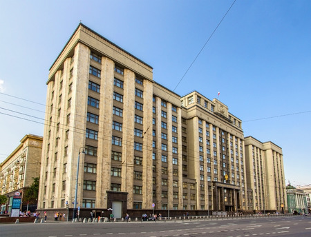 duma: State Duma of the Russian Federation in Moscow