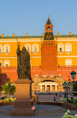 Monument to Patriarch Hermogenes in Moscow