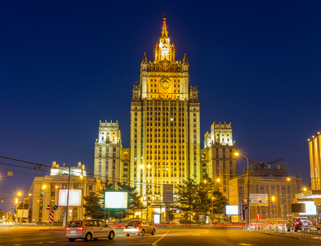 foreign policy: Ministry of Foreign Affairs in Moscow Editorial