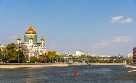 Cathedral of Christ the Saviour and Patriarshy Bridge in Moscow photo