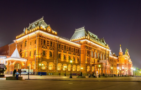 State Historical Museum in Moscow, Russia