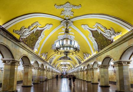 모스크바 지하철의 Komsomolskaya (콜체 바야 선) 역 에디토리얼