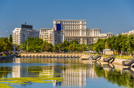 european parliament: View of Palace of Parliament in Bucharest, Romania Editorial