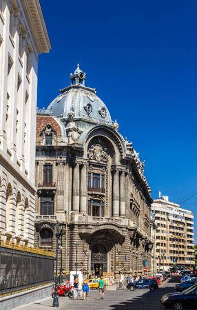industrie: Palatul Camerei de Comert si Industrie in Bucharest