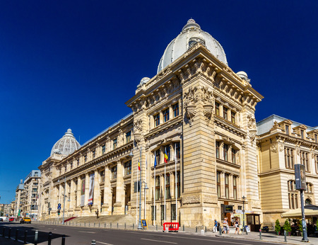 history building: National Museum of Romanian History in Bucharest