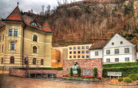 josef: Statue of Josef Gabriel von Rheinberger in Vaduz - Liechtenstein