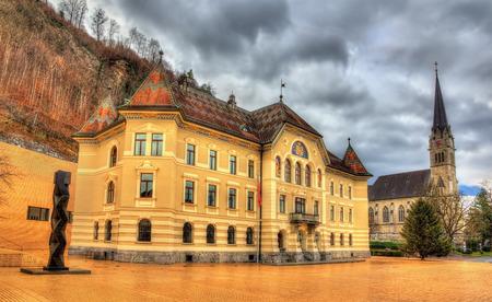 parliaments: Government Building in Vaduz - Liechtenstein Stock Photo