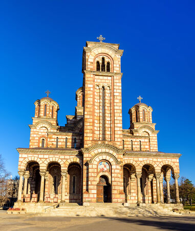 serbia xmas: Church of St. Mark in Belgrade - Serbia Editorial