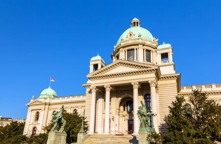 serbia xmas: House of the National Assembly of Serbia in Belgrade Editorial
