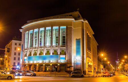 thessaloniki: National Theatre of Northern Greece in Thessaloniki Editorial