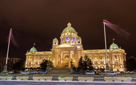 serbia xmas: Parliament of the Republic of Serbia in Belgrade