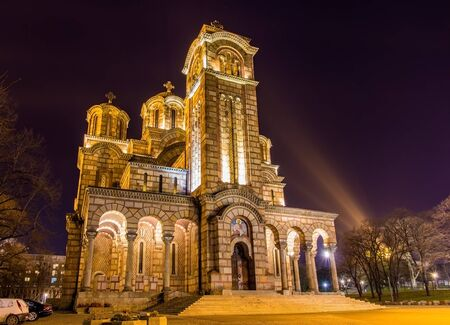 serbia xmas: Church of St. Mark in Belgrade - Serbia Stock Photo