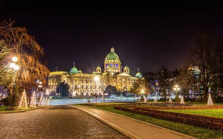 serbia xmas: View of the Parliament of the Republic of Serbia in Belgrade Stock Photo