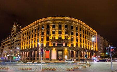 serbia xmas: Ministry of culture and information of Serbia - Belgrade Stock Photo