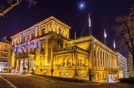 serbia xmas: Office of the President of Serbia at night in Belgrade