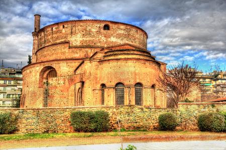 thessaloniki: The Rotunda of Galerius in Thessaloniki - Greece Stock Photo